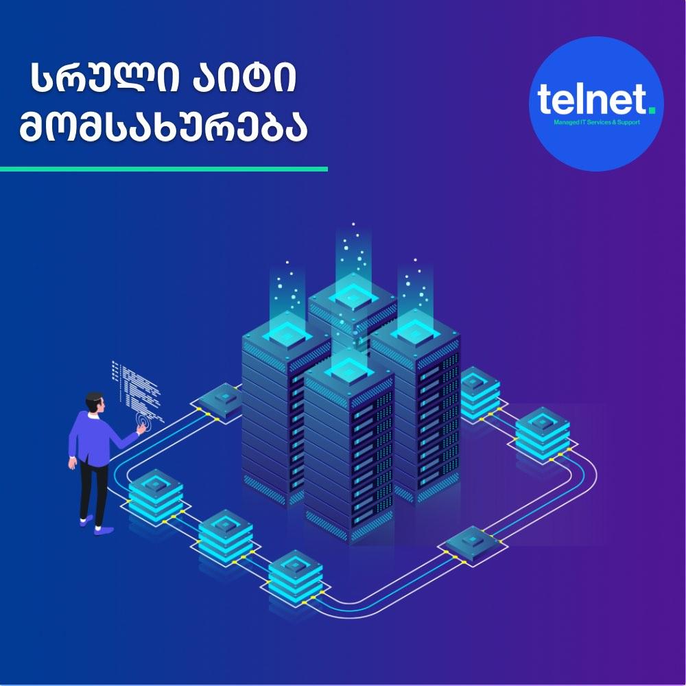 telnet – Managed IT Services